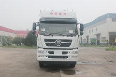 中国重汽 斯太尔DM5G 310马力 8X4 9.4米冷藏车(绿叶牌)(JYJ5313XLCE)
