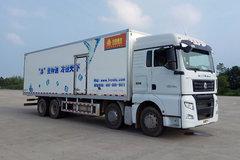 中国重汽 汕德卡SITRAK C7H 480马力 8X4 9.5米冷藏车(绿叶牌)(JYJ5326XLCE)