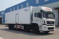 东风商用车 天龙 340马力 8X4 9.4米冷藏车(中集牌)(ZJV5310XLCSD5)