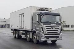 四川现代 创虎XCIENT重卡 410马力 8X4 9.4米冷藏车(CHM5310XLCKPQ77V)