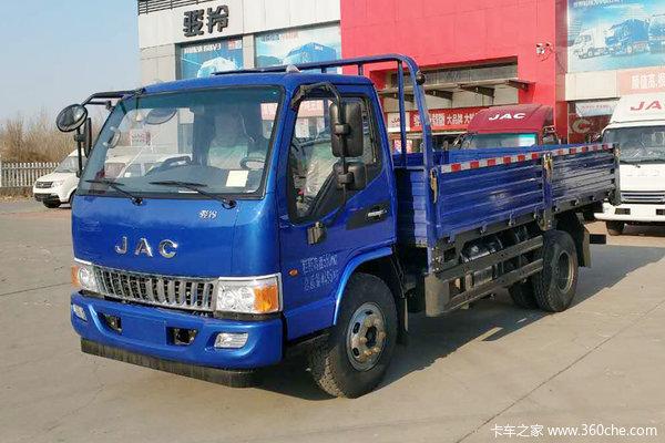 降价促销无锡盛田骏铃E6载货车限时促销