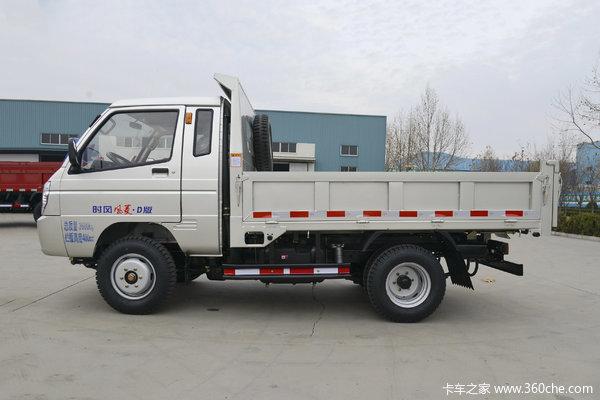 时风 风菱 112马力 4X2 2.595米单排自卸车(SSF3030DCJB1-1)