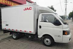 江淮 康铃X5 113马力 4X2 冷藏车(HFC5030XLCPV4E2B4S)