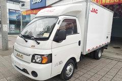 江淮 康铃X5 87马力 4X2 冷藏车(HFC5030XLCPV7E1B3V)