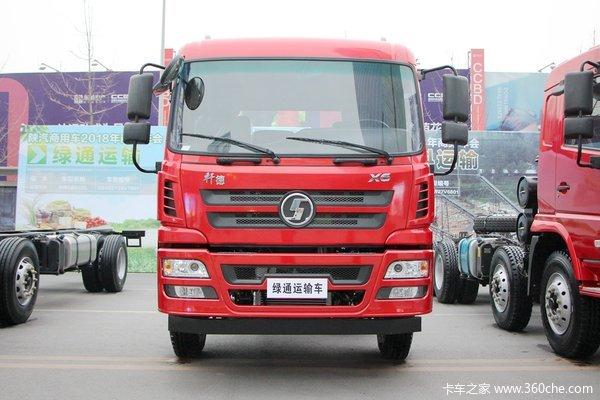 新车上市西安轩德X6220马力6.75米载货