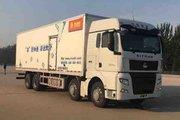 中国重汽 汕德卡SITRAK C7H重卡 440马力 8X4 9.5米冷藏车(ZZ5326XLCV466HE1)