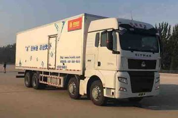 中国重汽 汕德卡SITRAK C7H 440马力 8X4 9.5米冷藏车(ZZ5326XLCV466HE1)图片