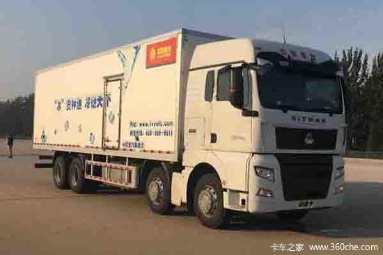 中国重汽 汕德卡SITRAK C7H 440马力 8X4 9.5米冷藏车(ZZ5326XLCV466HE1)