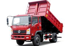 东风华神 御虎 160马力 4.5米自卸车(EQ3168GLV3) 卡车图片