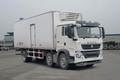 中国重汽 HOWO T5G 280马力 6X2 7.72米冷藏车(ZZ5257XLCM56CGE1)图片