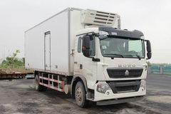 中国重汽 HOWO T5G 210马力 4X2 6.7米冷藏车(ZZ5167XLCK501GE1)