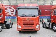 青岛解放 JH6重卡 智尊550标准版 550马力 6X4牵引车(潍柴)(CA4259P25K2T1E5A80)