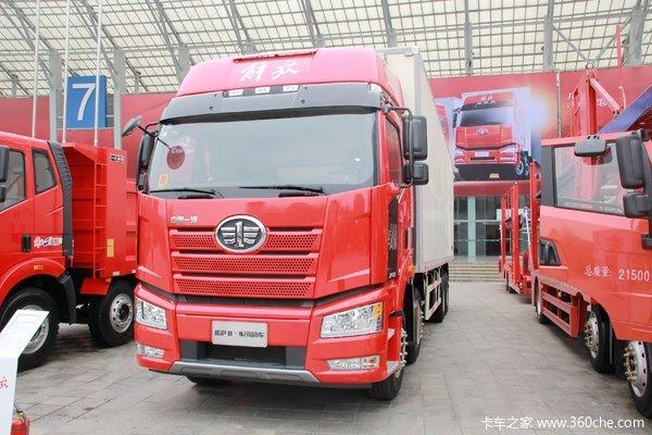 一汽解放 J6P重卡 420马力 8X4 9.2米冷藏车
