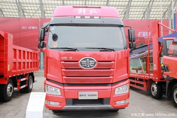 一汽解放 J6P重卡 420马力 8X4 9.6米冷藏车底盘