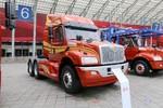 一汽柳特 安捷(L5R)重卡 420马力 6X4长头牵引车(CA4255K2E5R5T1A92)