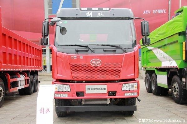 一汽解放 J6L中卡 180马力 4X2 5米自卸车(CA3180P62K1L2E5)