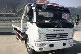 东风 多利卡D7 130马力 4X2 清障车(湖北程力)(CLW5082TQZD5)
