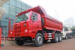 中国重汽 HOWO 540马力 6X4 宽体矿用自卸车