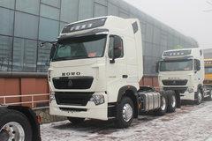 中国重汽 HOWO T7H重卡 畅行版 540马力 6X4牵引车(ZZ4257W344HE1X) 卡车图片