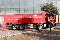 中国重汽 汕德卡SITRAK G7H重卡 山区版 400马力 8X4 自卸车(ZZ3316V356SE1)