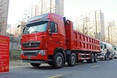 中国重汽 HOWO T7H重卡 540马力 8X4 8.5米自卸车(ZZ3317V466HE1) 卡车图片