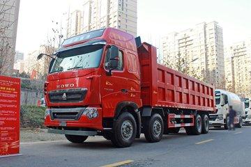 中国重汽 HOWO T7H重卡 540马力 8X4 8.5米自卸车