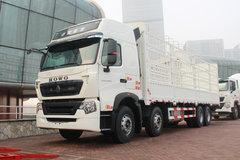 中国重汽 HOWO T6G 绿通版 380马力 8X4 9.5米仓栅式载货车(ZZ5317CCYN466WE1) 卡车图片