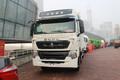 中国重汽 HOWO T6G 380马力 8X4 9.5米仓栅式载货车(ZZ5317CCYV466HE1-1)图片