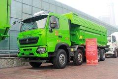 中国重汽HOWO T6G  380马力 8X4 渣土自卸车(ZZ3317N306WE1)