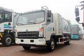 中国重汽HOWO 统帅 氢燃料压缩式垃圾车(ZZ5107ZYSG4215Z199FCEV)