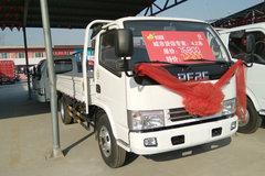 东风 多利卡D6-S 115马力 4.17米单排栏板轻卡(EQ1041S3BDF)