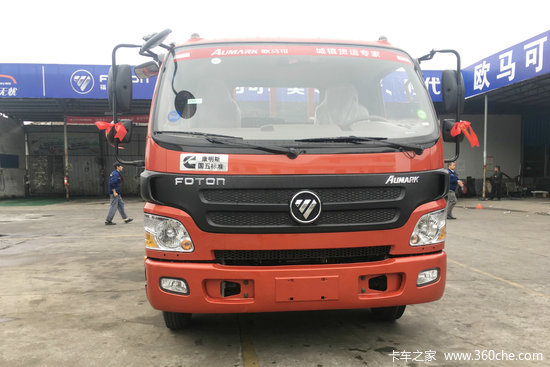 福田 欧马可1系 118马力 3.8米排半栏板轻卡(BJ1049V9JD6-A2)