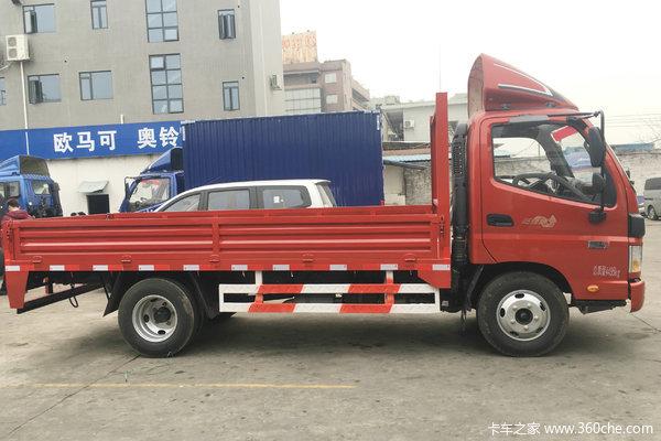 优惠0.5万 北京市欧马可1系载货车火热促销中