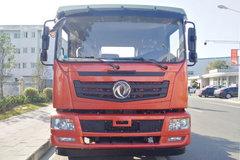东风华神 御龙重卡 270马力 8X2 9.6米栏板载货车底盘(EQ1320GLV)