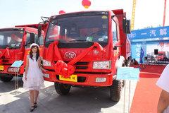解放 奥威(J5P)重卡 320马力 8X4 9.5米自卸车(CA3312P2K2L4T4E) 卡车图片