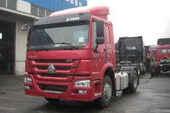 中国重汽 HOWO重卡 290马力 4X2 牵引车(平顶)(ZZ4187M3817C1C) 卡车图片