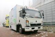 中国重汽HOWO 悍将 4X2 厢式纯电动轻卡