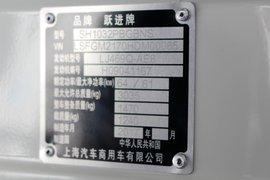 福运S系(原小福星S系)载货车官方图图片