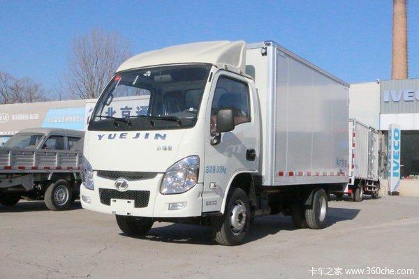 跃进 小福星S50Q 1.3L 87马力 汽油 3.33米单排厢式微卡