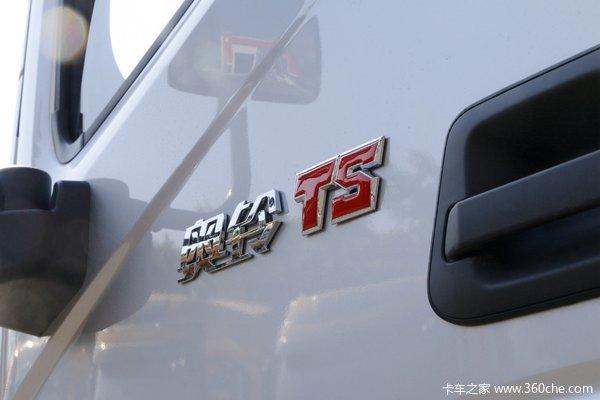 优惠0.5万福州中凯奥铃TS载货车促销中