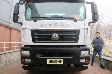 中国重汽 汕德卡SITRAK C5H中卡 210马力 4X2 混合动力载货车底盘(ZZ1186N451GE1PHEV)图片