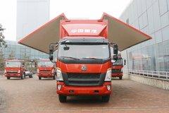 中国重汽HOWO G5X中卡 210马力 8.15米翼开启厢式载货车(ZZ5187XYKG561DE1) 卡车图片