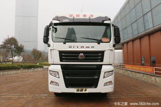 中国重汽 汕德卡SITRAK C7H重卡 440马力 8X4 9.6米栏板载货车(ZZ1316V466HE1)