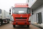 中国重汽HOWO 新统帅 重载版 154马力 4.165米单排栏板轻卡底盘(ZZ1047F341CE145)