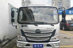 福田 欧马可S1系 131马力 4.14米单排厢式轻卡底盘(BJ5045XXY-F2) 卡车图片