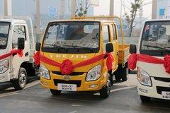 跃进 小福星S50 95马力 柴油 3.05米双排栏板微卡(SH1032PBBNS1) 卡车图片