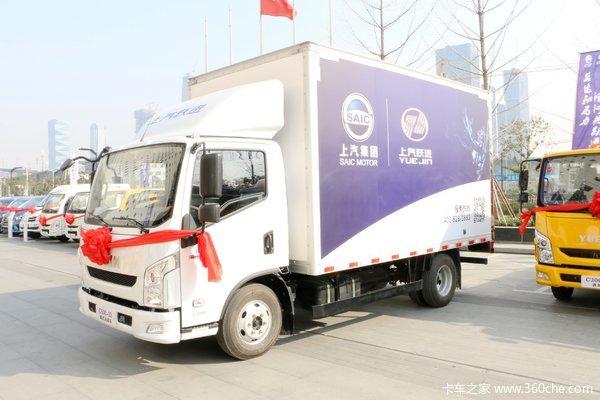 跃进 超越C500-33 150马力 4.18米单排厢式轻卡(SH5042XXYZFDCWZ3)