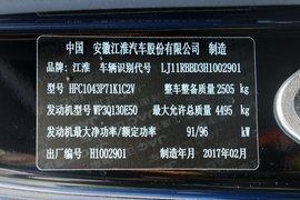 骏铃V6载货车官方图图片