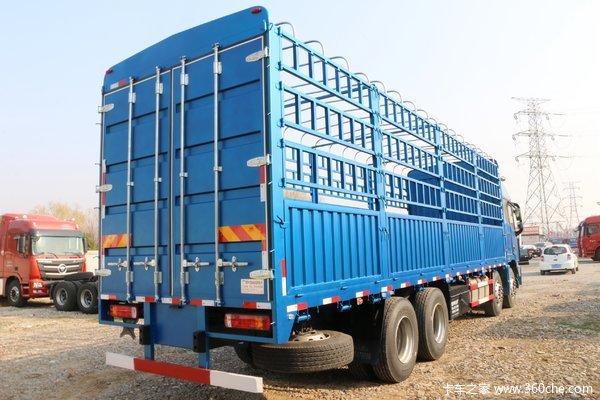 降价促销福田欧曼EST载货车仅售36万