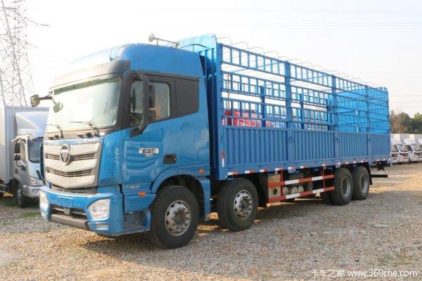 降价促销欧曼EST载货车仅售36万